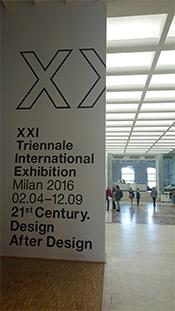 トリエンナーレ・ディ・ミラノ芸術館のエントランス。