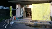 荻浜小学校