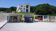 鮎川 牡鹿公民館