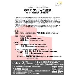 動物病院は、大阪の箕面・高槻・茨木にある動物メ …